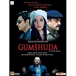 Gumshuda (Hindi Film / Bollywood Movie / Indian Cinema DVD)