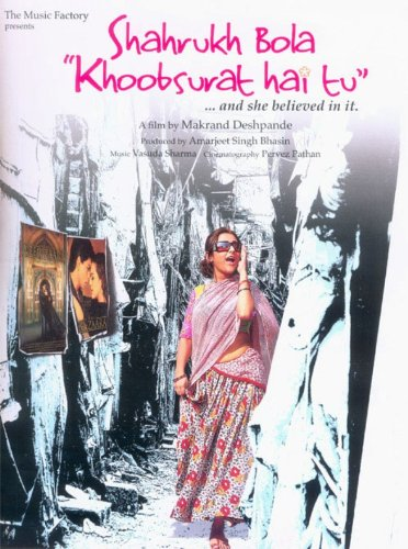 Shahrukh Bola Khoobsurat Hai Tu (Hindi Film / Bollywood Movie / Indian Cinema DVD)
