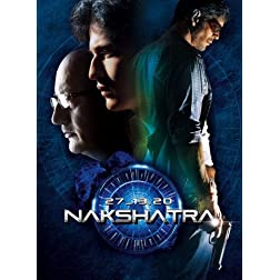 27-13.20 Nakshatra (Hindi Film / Bollywood Movie / Indian Cinema DVD)