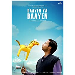 Daayen ya Baayen (Hindi Film / Bollywood Movie / Indian Cinema DVD)
