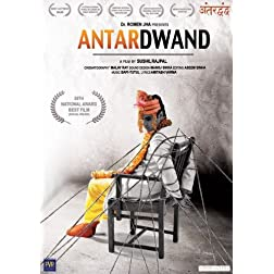 Antardwand (Hindi Film / Bollywood Movie / Indian Cinema DVD)