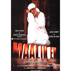 Maalik Ek (Religious film Based on Shirdi Sai Baba - Hindi Film / Bollywood Movie / Indian Cinema DVD)