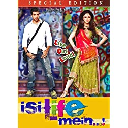 Isi Life Mein (Hindi Film / Bollywood Movie / Indian Cinema DVD)