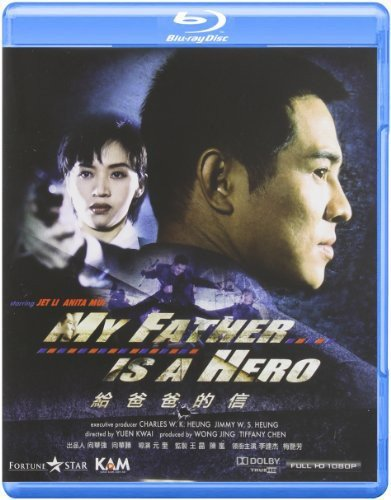 My Father Is a Hero Aka Enforcer [Blu-ray]