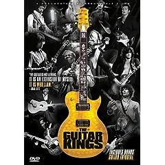 Guitar Kings, The
