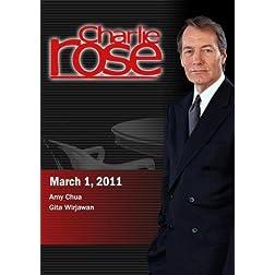Charlie Rose - Amy Chua / Gita Wirjawan (March 1 2011)