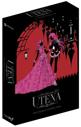 Revolutionary Girl Utena: Student Council Saga Limited Edition Set