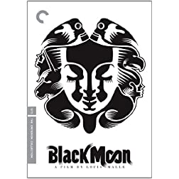 Black Moon: The Criterion Collection