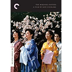 The Makioka Sisters: The Criterion Collection