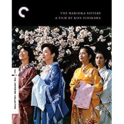 The Makioka Sisters: The Criterion Collection [Blu-ray]