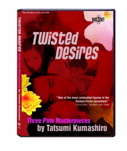 Twisted Desires: Three Pink Masterpieces (3-Disc Set)