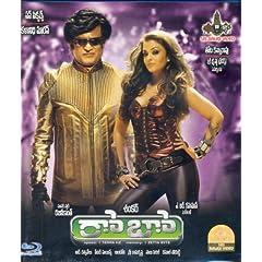 Robo [Blu-ray] (Rajnikant / New Telugu Movie /Action Sci Fi / Indian Cinema)