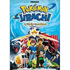 Pokemon Jirachi: Wish Maker