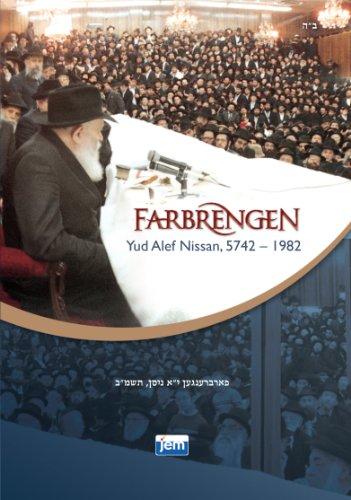 Farbrengen Yud Alef Nissan, 5742 (1982)