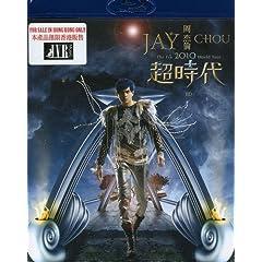 Era 2010 World Tour Live [Blu-ray]