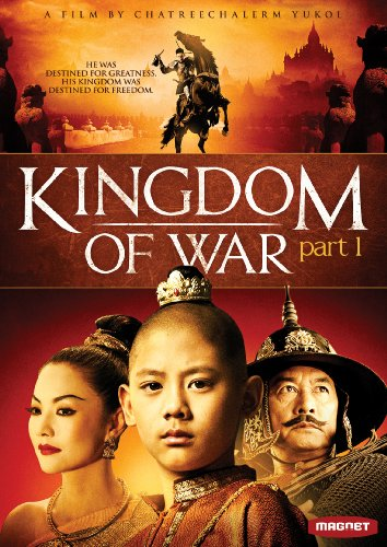 Kingdom of War Part 1