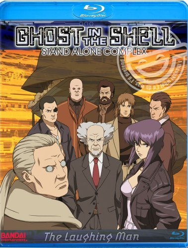 Ghost in the Shell: Laughing Man [Blu-ray]