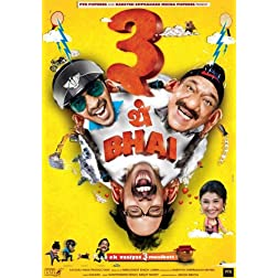 Teen Thay Bhai (2011) (3 Thay Bhai / Hindi Comedy Film / Bollywood Movie / Indian Cinema DVD)