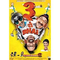Teen Thay Bhai (2011) (3 Thay Bhai / Hindi Comedy Film / Bollywood Movie / Indian Cinema DVD)