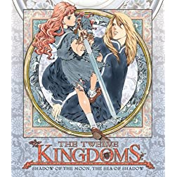 Twelve Kingdoms Part 1: Shadow of the Moon Sea of Shadow [Blu-ray]