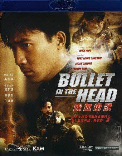 Bullet in the Head [Blu-ray]
