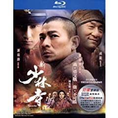 Shaolin [Blu-ray]