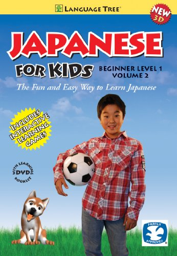 Japanese for Kids: Learn Japanese Beginner Level 1 Vol. 2 (w/booklet)