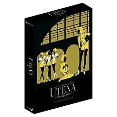 Revolutionary Girl Utena, Set 2: The Black Rose Saga L.E.