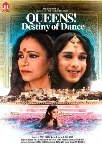 Queens! Destiny Of Dance (2011) (Musical Hindi Film / Bollywood Movie / Indian Cinema DVD)