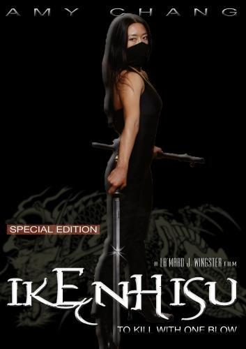 Ikenhisu; To Kill with One Blow