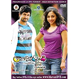 Ala Modalaindi (USA Version DVD from Bhavani)