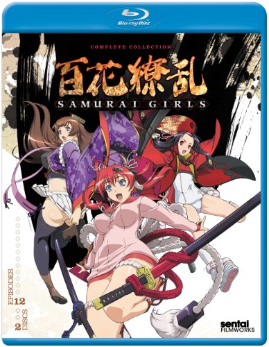 Samurai Girls: Complete Collection [Blu-ray]