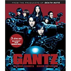 Gantz [Blu-ray]