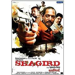 Shagird (2011) (Action Hindi Film / Bollywood Movie / Indian Cinema DVD)