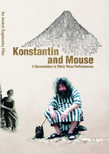 Konstantin and Mouse