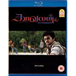 Kavalan Blu-ray