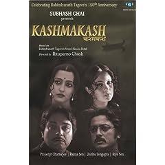 Kashmakash (2011) (Noukadubi / Period Hindi Film / Bollywood Movie / Indian Cinema DVD)