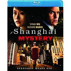 Shanghai Mystery [Blu-ray]