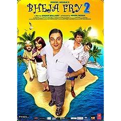 Bheja Fry 2 (2011) (Comedy Hindi Film / Bollywood Movie / Indian Cinema DVD)