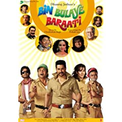 Bin Bulaye Baarati (2011) (Comedy Hindi Film / Bollywood Movie / Indian Cinema DVD)