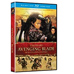 Tajomaru: Avenging Blade (Blu-ray/DVD Combo) [Blu-ray]