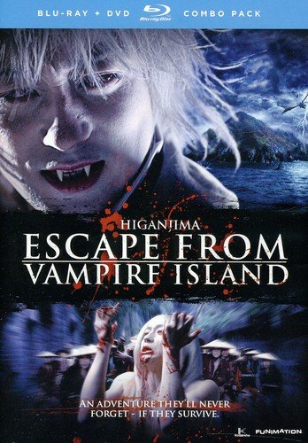 Higanjima: Escape From Vampire Island (Blu-ray/DVD Combo)