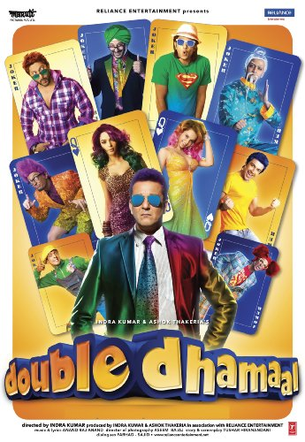 Double Dhamaal (2011) (Comedy Hindi Film / Bollywood Movie / Indian Cinema / DVD)