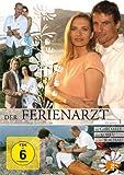 Der Ferienarzt - Staffel 1 (2 DVDs)