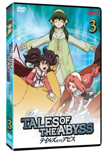Tales of the Abyss Part 3