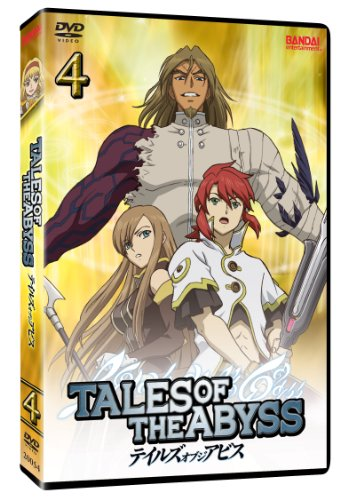 Tales of the Abyss Part 4