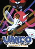 Get Unico: Mah� no Shima E On Video