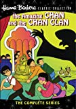 Get Will The Real Charlie Chan Please Stand Up? On Video