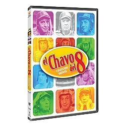 Chavo Del 8: Coleccion Inedita