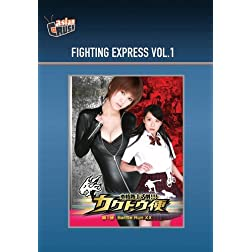 Fighting Express Vol.1